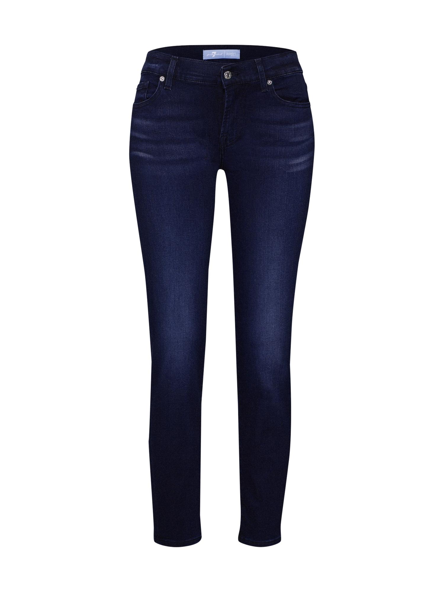 jeans 'roxanne'