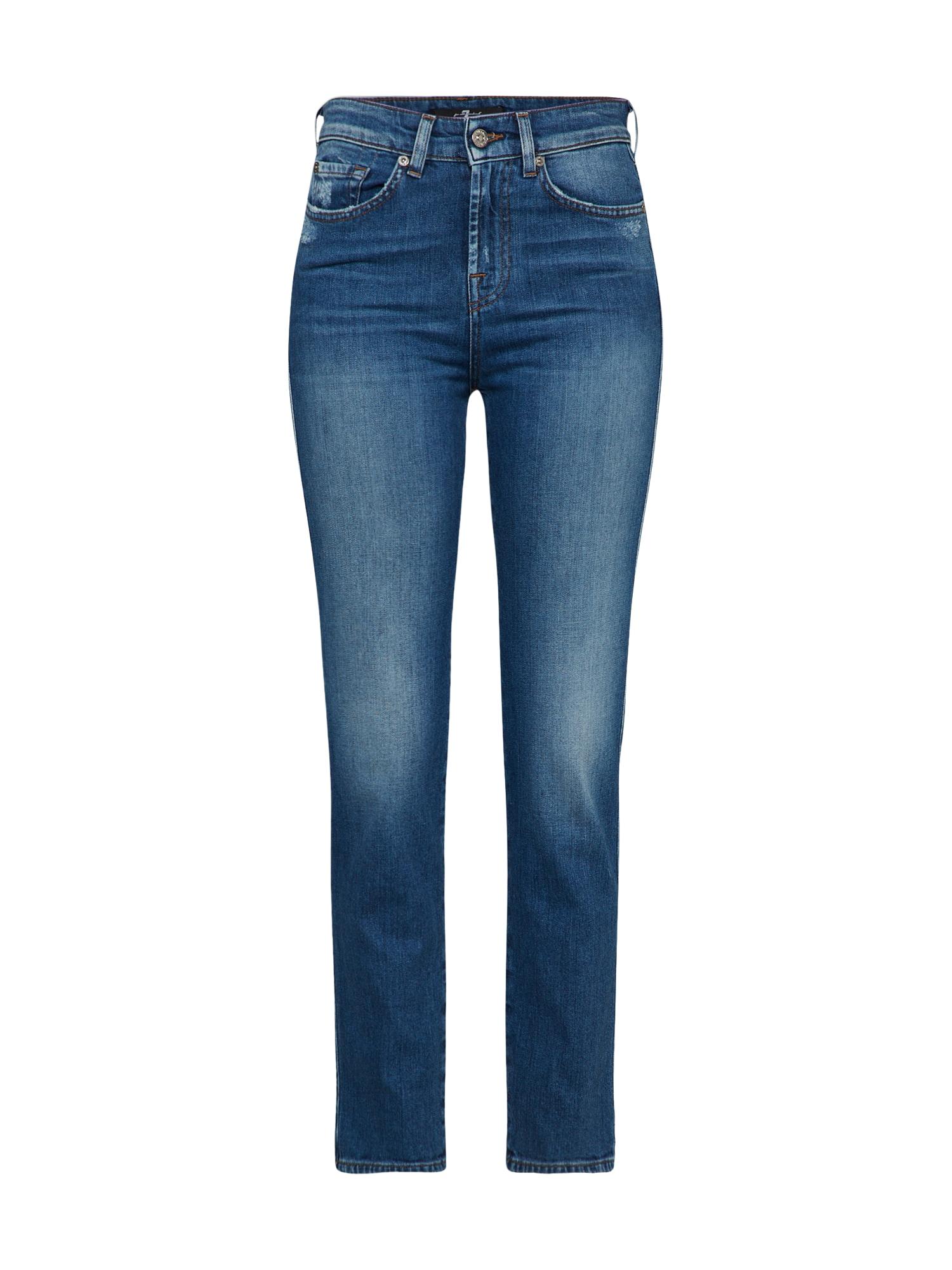 jeans 'erin'