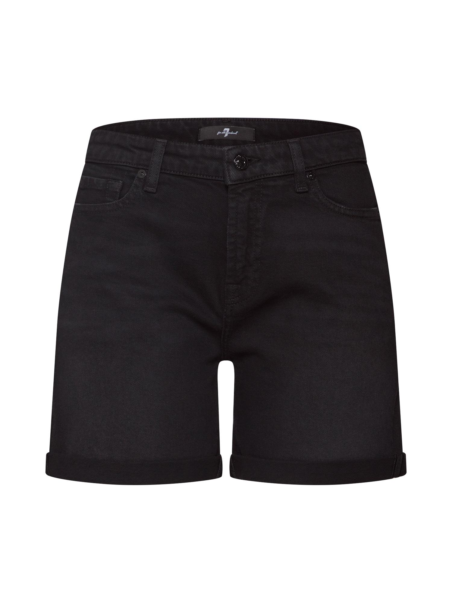 shorts 'boy'
